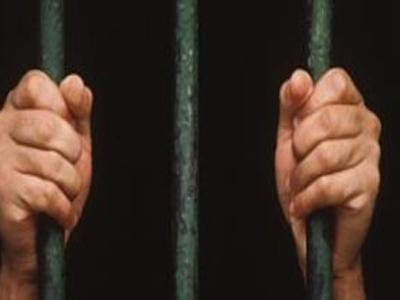 Cadeia Pública de Quixadá