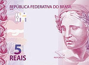 5 reais