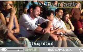 O movimento foi chamado de Ocupa Cocó (FOTO: Divulgação/RapaduraNinja)
