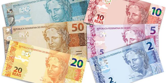 Nota de R$100 da 2ª família é a mais falsificada no Ceará (FOTO: Divulgação)