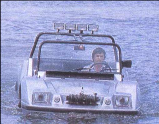 Carro anfíbio (1980):
