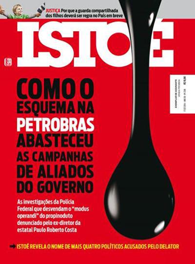 """IstoÉ Órgãos de imprensa criticam """"censura"""" em revista que acusou Cid Gomes"""