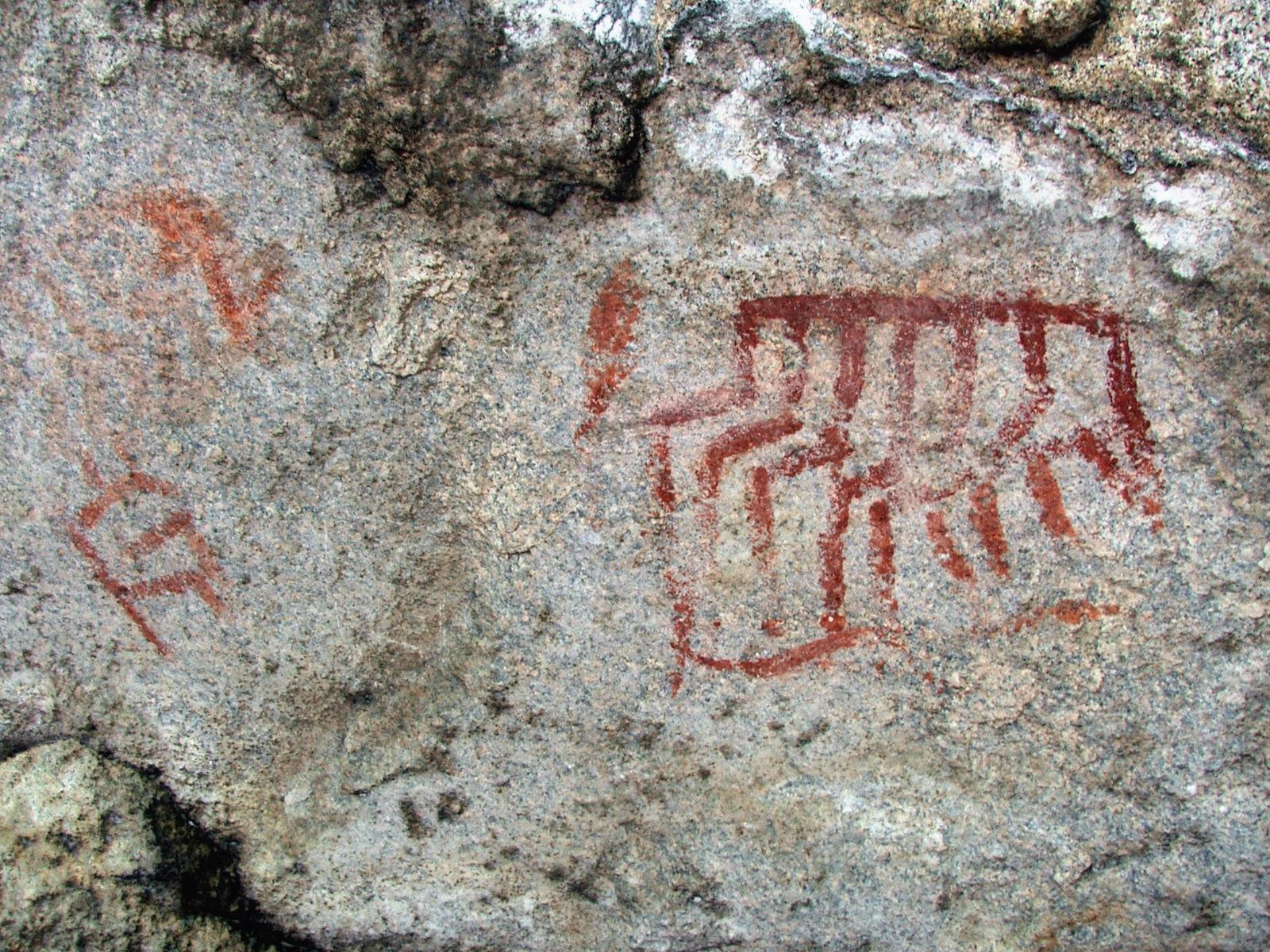 Os sítios atingidos contêm informações importantes sobre a dispersão do grupo indígena Tupi pelo Brasil (FOTO: Divulgação)