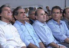 Eunício esteve ao lado de importantes aliados do governador durante palestra de Camilo. (Foto: Reprodução/Instagram)
