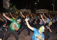 Apresentação de dança em ato pró-Bolsonaro em Fortaleza. (Foto: Divulgação)