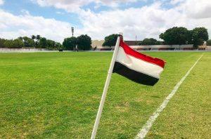 O Estádio Elzir Cabral está localizado na Barra do Ceará. (Foto: Divulgação)