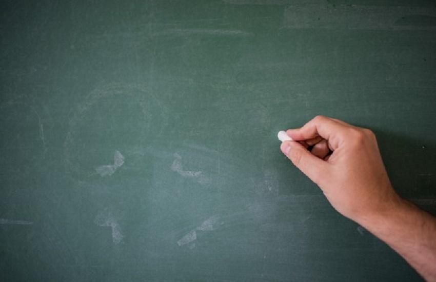 Uece oferece 42 vagas para professor em diversas cidades do Ceará
