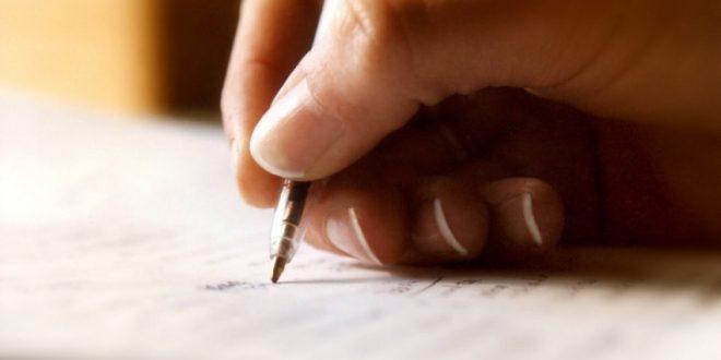 MPCE está com inscrições abertas para concurso de analista e técnico ministeriais