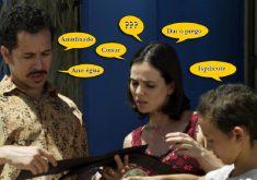 Cine Holliúdy, filme cearense de 2013, precisou de legendas em cearensês (FOTO: Reprodução)