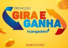 """promoção em referência a TV Jangadeiro lança promoção """"Gira e Ganha""""; participante poderá ganhar até R$500"""